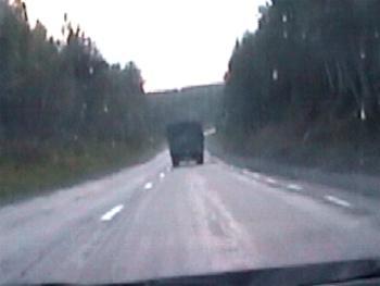 Въехали на Урал